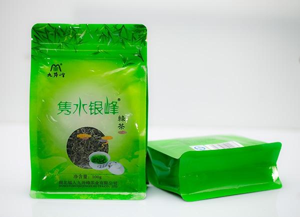 隽水银峰绿茶100g